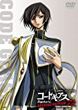 コードギアス COLLECTION コードギアス反逆のルルーシュR2 SPECIAL EDITION 'ZERO REQUIEM' [DVD]
