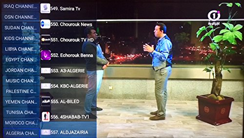 Arabic IPTV Box with Over 500 Channels, All Arabic Drama News Sports and More