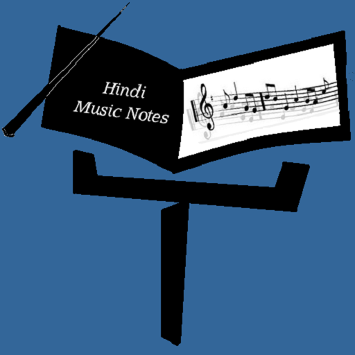 - Piano Notes