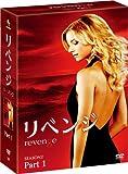 [DVD]リベンジ シーズン2 コレクターズ BOX Part1
