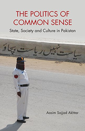 Image result for The Politics of Common Sense: State, Society and Culture in Pakistan