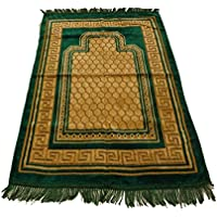Excellent Quality Velvet Islamic Prayer Rug Janamaz Sajjadah Muslim Namaz Seccade Turkish Prayer Rug (Green)