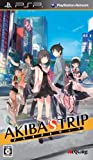 ACQUIRE AKIBAS TRIP for PSP [Japan Import] by ACQUIRE