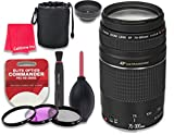 Canon EF 75–300mm f/4–5.6 III USM Lens for Canon DSLR Cameras - International Version (No Warranty) + 3pc Filter Kit (UV, FLD, CPL) + 3pc Accessory Kit w/ Celltime Cleaning Cloth