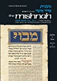 img - for Mishnah Moed 1b Eruvin, Beitzah: A New Translation with a Commentary Anthologized from Talmudic, Midrashic and Rabbinic Sources (Artscroll Mishnah Series) book / textbook / text book