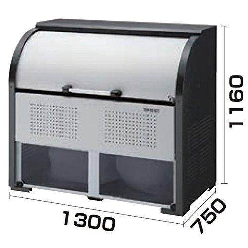 ダイケン クリーンストッカー CKR CKR-1307-2A型 『ゴミ袋(45L)集積目安 17袋、世帯数目安 8世帯』『ゴミ収集庫』『ダストボックス ゴミステーション 屋外』 B073W9ZN5D