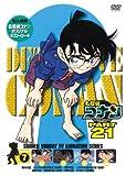 Detective Conan - Part 21 Volume7 (DVD+POSTCARD) [Japan DVD] ONBD-2154