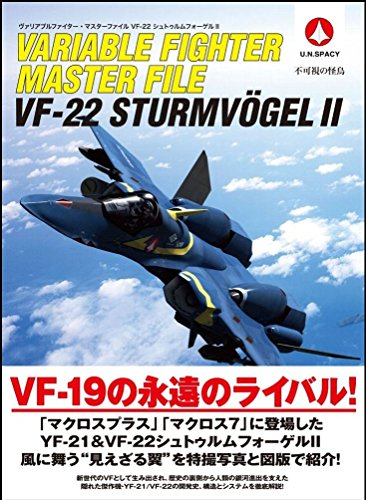 Variable Fighter Master File VF-22 SturmVogel II [JAPANESE EDITION]