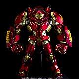 Sen-ti-nel Edit Iron Man #05 Hulkbuster Action Figure