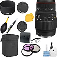 Sigma 70-300mm f/4-5.6 DG APO Macro Telephoto Zoom CT Lens Bundle for Canon SLR Cameras