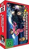 Die Melancholie der Haruhi Suzumiya - Staffel 2 - Gesamtausgabe (OmU) [4 DVDs]