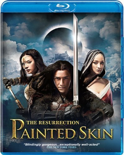Painted Skin: The Resurrection [Blu-ray] by Well Go USA by Wuershan