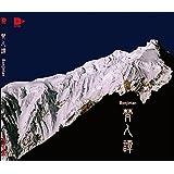 梵人譚(Bonjintan)[DPCD-0006]
