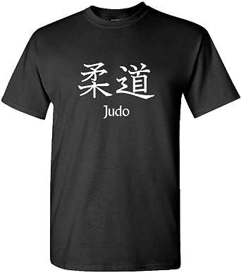 The Goozler Judo – Artes marciales japonesas Bushido MMA – Camiseta de algodón para hombre - Negro - Small: Amazon.es: Ropa y accesorios