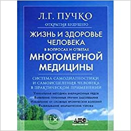 Book The Fifth American Chess Congress Conta