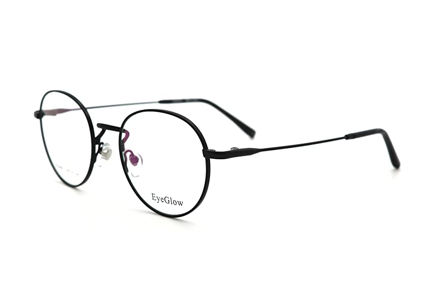 Amazon.com: EyeGlow Round Eyeglasses Frame Prescription Eyewear ...