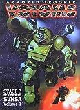 Armored Trooper Votoms - Deadworld Sunsa Volume 1