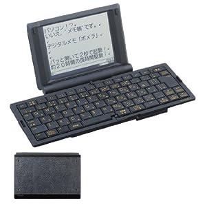 KINGJIM  デジタルメモ「ポメラ」 DM20 クロ リザードブラック