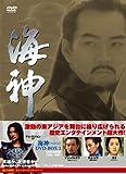 [DVD]海神-HESHIN- [ヘシン] DVD-BOX 2