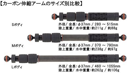 Inon Carbon Telescopic Arm M