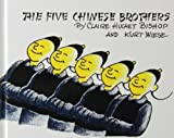 7 chinese brothers - The Five Chinese Brothers (Paperstar)