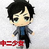 DIY Sherlock Holmes Cape Robe Detective Anime Japanese Cosplay Costume toy Doll keychain