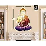 AH Decals 'Meditating Buddha' PVC Vinyl Wall Sticker Size: 60 cm x 45 cm