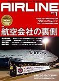 AIRLINE (エアライン) 2018年1月号