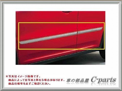 SUZUKI HUSTLER スズキ ハスラー【MR31S】 サイドガーニッシュ[99000-990EJ-SG1] B00RVCZ9JC