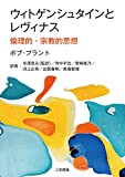 img - for                  (Japanese Edition) book / textbook / text book
