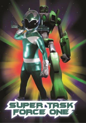 Super Task Force One -
