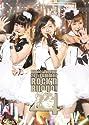 Buono! ライブツアー2011 summer -Rock'n Buono! 4-の商品画像