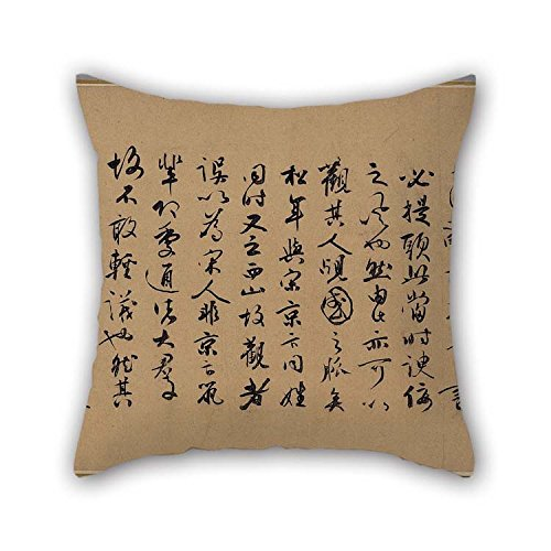 beeyoo Throw Pillow Case of Oil Painting Su Shi - Li Bai's Poem 20 X 20 inches / 50 by 50 cm Best Fit for Teens Girls Chair Bar Gril Friend Adults Sofa 2 Sides