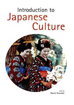 an introduction to the groups in the japanese society Introduction: sports and sports studies in japan 1 william w kelly  12 the j league, japanese society, and association football 229 john horne.