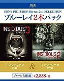 インシディアス 序章/インシディアス 第2章 DVD