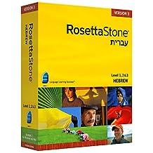 Rosetta Stone V3: Hebrew Level 1-3 Set [OLD VERSION]