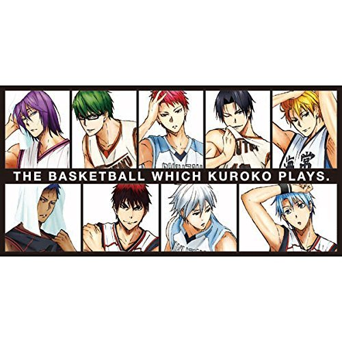 The most lottery Kuroko's Basketball practice game does not do the last one Prize Special design bath towel