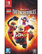 Lego Incredibles Switch, Nintendo
