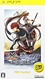 Ys vs. Sora no Kiseki: Alternative Saga (PSP the Best) [Japan Import]