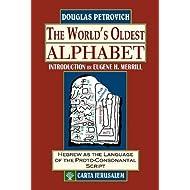 The World's Oldest Alphabet: Hebrew As the Language of the Proto-consonantal Script