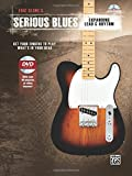 Eric Slone's Serious Blues -- Expanding Lead & Rhythm: Get Your Fingers to Play What's in Your Head, Book & DVD