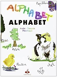 "Afficher ""Alphabet arabe-français phonétique"""