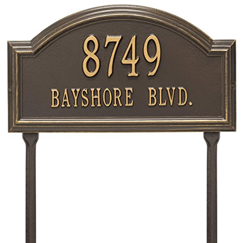 Custom Providence Arch LAWN Address Plaque 2 Lines 17