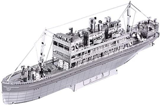 MQKZ Pacific Cruises 3D Metal Tridimensional Modelo ensamblado Nave Puzzle DIY Creativo Hecho a Mano Adultos Regalo de los niños Juguetes Plata Un tamaño: Amazon.es: Hogar