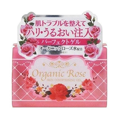 Japanese Organic Skin Care