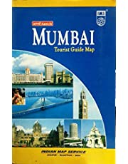 Aamchi Mumbai: Tourist Guide & Map of Bombay (Including New Mumbai)