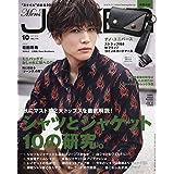 Men's JOKER 2018年10月号