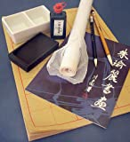 Chinese Calligraphy Set- Complete Set with Brushes Ink Paper and Art Book