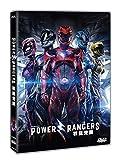 Power Rangers (Region 3 DVD / Non USA Region) (Hong Kong Version / Chinese subtitled) aka Saban's Power Rangers 戰龍覺醒