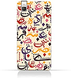 AMC Design Cover for Huawei Honor 7i - Multi Color